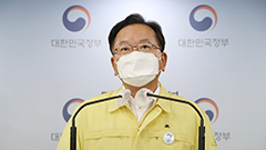 S. Korea reports 746 new cases of COVID-19 on Tue.