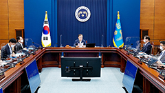 Moon says S. Korea's recognition as advanced nation thanks to people's efforts