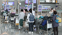 Emergency passports can be issued at 66 local institutions in S. Korea, including Incheon Int'l Airport