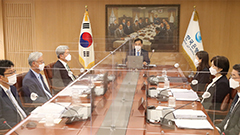 Bank of Korea keeps benchmark interest rate steady at 0.5% amid 4th wave of pandemic