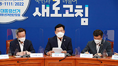 Ruling democratic party and gov't agree to increase financial support for small to mid-sized businesses