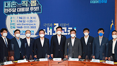 S. Korea to expand recovery fund for pandemic-hit businesses as many consider shutting down