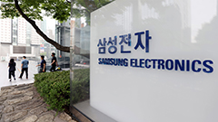 Samsung Electronics to inoculate employees with 'Pfizer' shots instead of 'Moderna'