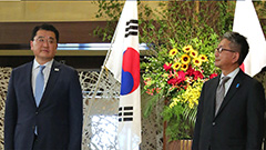 S. Korean vice FM meets with Japanese counterpart amid chill in relations