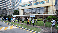 S. Korea hits record high no. of COVID-19 cases on Wed., with 1,784