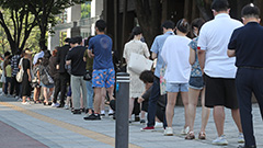 S. Korea hits another record high no. of COVID-19 cases on Thurs., with 1,842