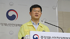 S. Korea extends level 4 distancing measures in greater Seoul area for 2 more weeks