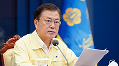 President Moon to review nationwide virus-prevention response on Sunday