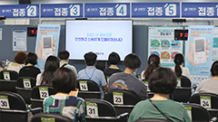 S. Korea to begin mass inoculation for those in their 50s next Monday