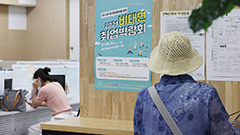 56% of people in S. Korea aged 55 to 79 employed in May; up 0.7%p y/y: Data