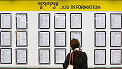 How the COVID-19 pandemic has affected S. Korea's labor market