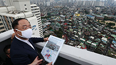 S. Korean gov't vows to supply more houses to tame soaring prices