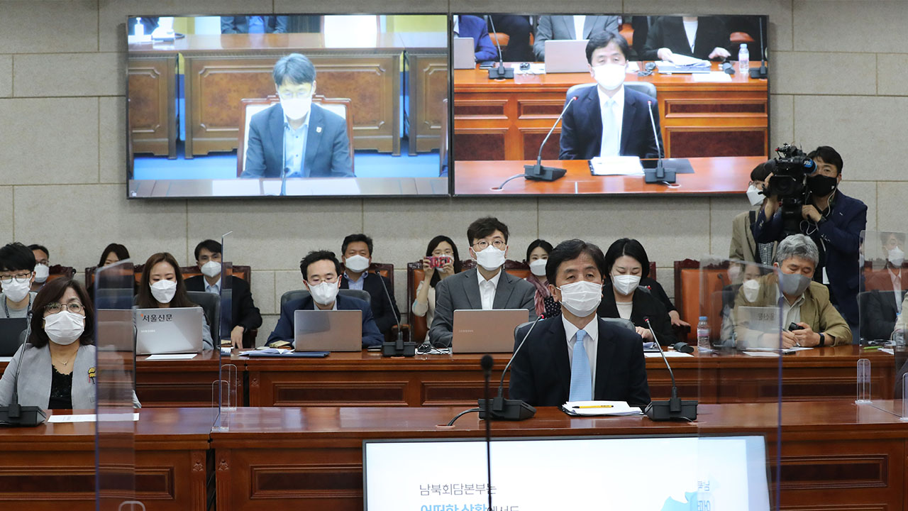 S. Korea to speed up plans for virtual meetings with N. Korea