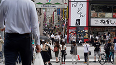 Japan expands state of emergency to four other prefectures