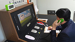 Two Koreas restore communication channels, deny talks of virtual summit.  What happens next?