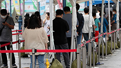 S. Korea reports 1,219 new cases, bringing nation's caseload to over 200,000