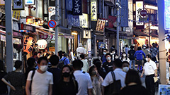 Japan expands state of emergency to four more prefectures