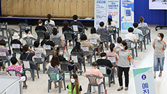 More than 20 million people in S. Korea have received at least one dose of COVID-19 vaccine: Authorities