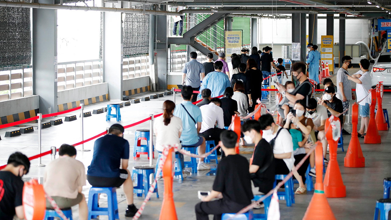 S. Korea reports 1,202 new COVID-19 cases on Tues.; cases remain above 1,000 for almost a month