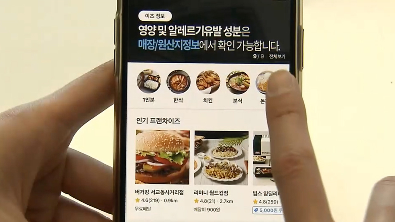 Online shopping transactions in S. Korea up 23.5% y/y to US$ 14 bil. in June