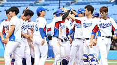 Tokyo 2020: Baseball returns after 13 years, but why are only six countries competing?