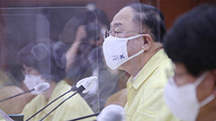 S. Korea's finance minister vows swift use of 2nd supplementary budget, support for local businesses amid 4th wave of pandemic