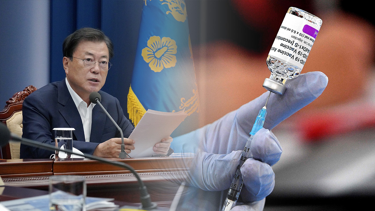 S. Korea aims to become fifth largest vaccine producer by 2025: President Moon