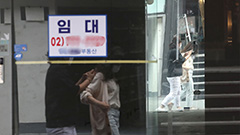 Aftermath of Covid-19…vacancy rate of small-sized commercial buildings in Myeong-dong hits record high