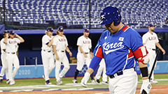 S. Korea loses to U.S. in Olympic baseball semifinal; to face Dominican Republic for bronze