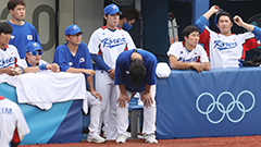 S. Korean baseball team loses to Dominican Republic 10-6 in bronze medal match