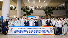 S. Korean athletes receive warm welcome after returning from 2020 Tokyo Olympics