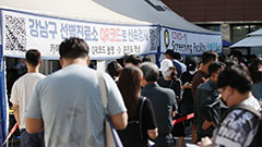 S. Korea reported 1,628 new COVID-19 cases on Sunday