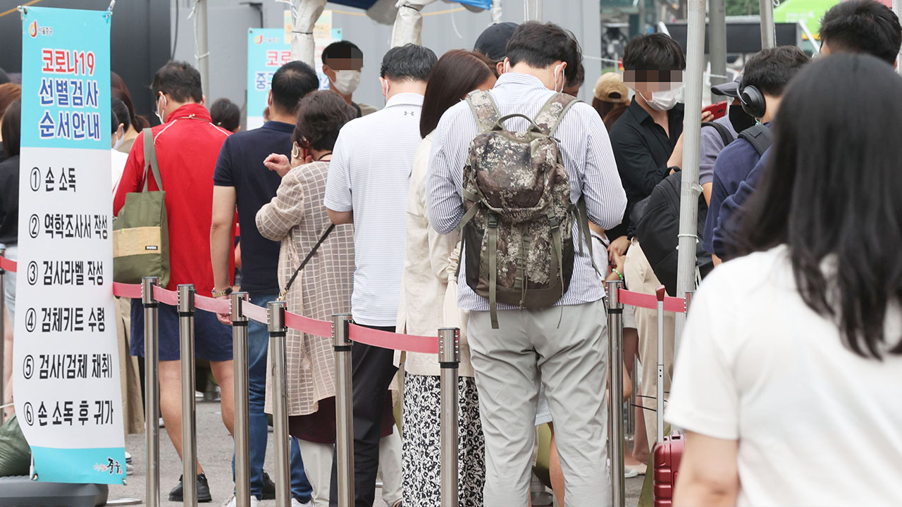S. Korea reports 1,487 new COVID-19 cases on Mon.; cluster, breakthrough infections rise