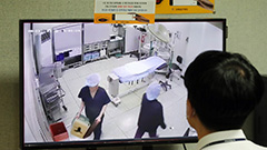 S. Korea passes so-called 'Kwon Dae-hee law', requiring surveillance cameras at hospital operation rooms