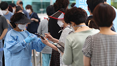 S. Korea extends social distancing measures with some additional changes