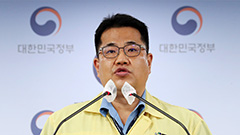 Gov't says if spread is contained soon, S. Korea will take steps towards normality in October