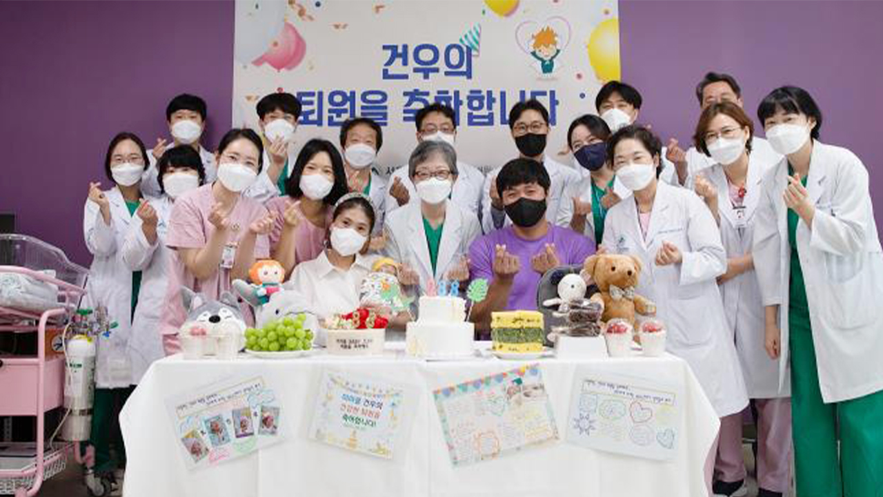 S. Korea's youngest premature baby Geon-woo goes home safely after 153 days