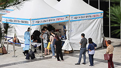 S. Korea reports 2,050 new cases of COVID-19 on Wednesday