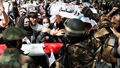 Taliban's violent response to protests kills at least 4 people