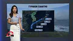 Typhoon Chanthu to bring heavy rain and violent winds to Korea's south