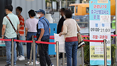 S. Korea reports 2,080 new cases on Wednesday; Seoul city sees all-time high of 804 cases