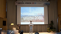 Seoul by 2030: How Seoul plans to become global top 5 city within decade