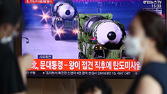 S. Korea's NSC to discuss N. Korea's missile launches