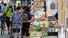 Gov't measures help stabilize cost of purchasing food for Chuseok memorial rituals