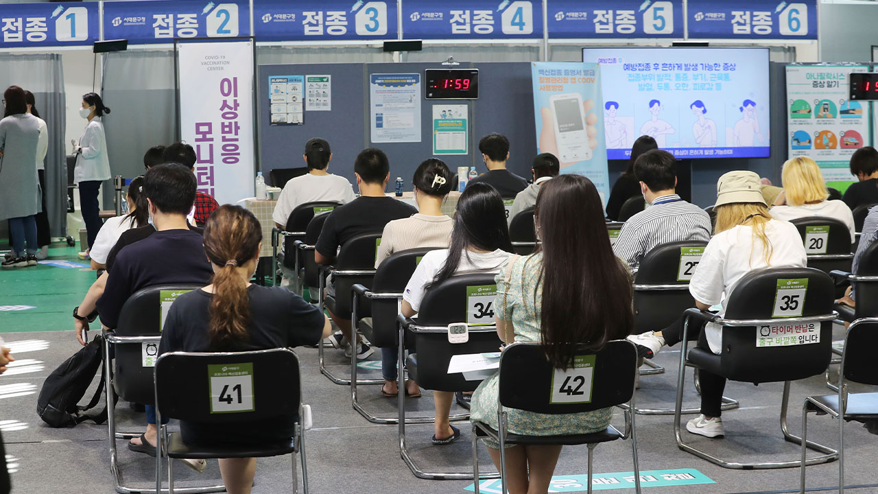 South Korea nears goal of administering first dose to 70% of population