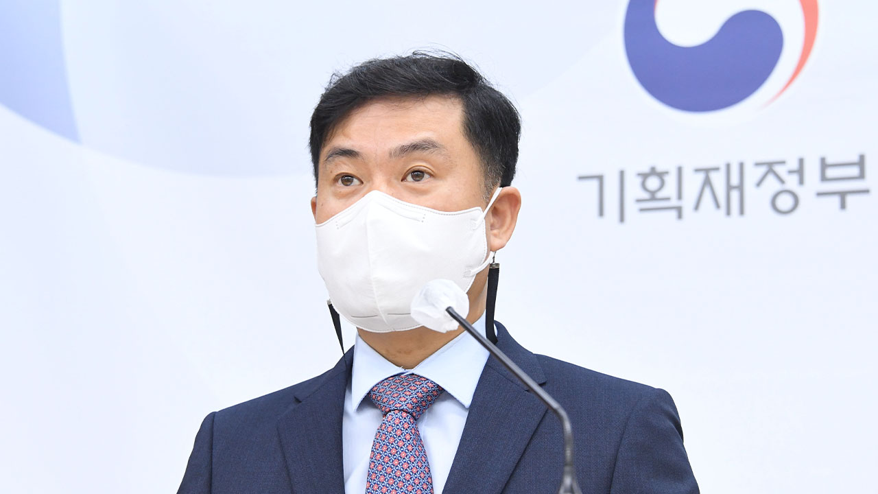 Uncertainty over domestic demand lingers in S. Korea amid fourth wave of COVID-19