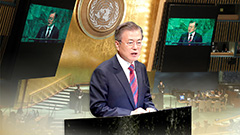 President Moon to speak at 76th UN General Assembly
