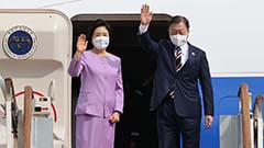 Moon departs for New York Sunday to attend UN Genera Assembly