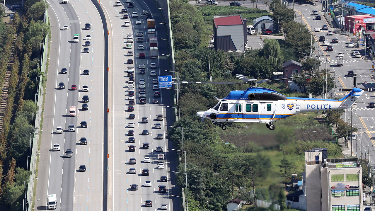 Heavy Chuseok traffic for families travelling by cars