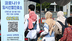 S. Korea reports 1,716 new cases of COVID-19 on Thursday